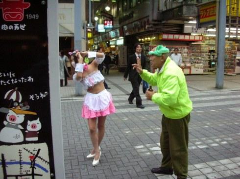 idolflumask_japanstreet10